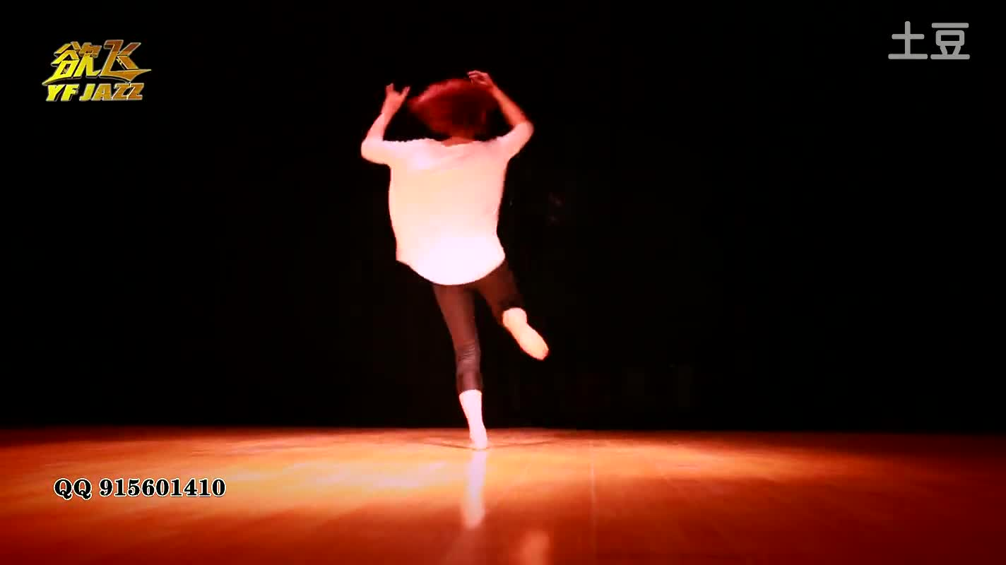 抒情爵士舞教学视频 爵士舞入门教学