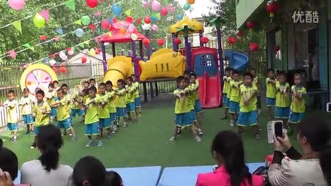 免费视频 灌南县启蒙幼儿园《中国功夫》舞蹈视频-视频