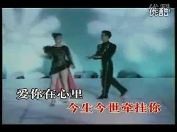 交际舞慢三花样_交际舞入门 交际舞慢三 交际舞六步 交际舞三步踩 交际舞曲大全17