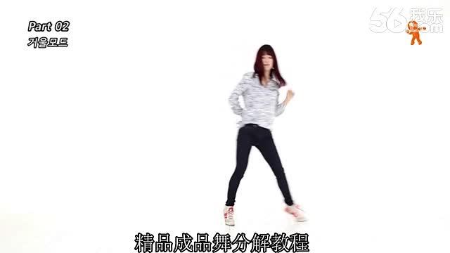 简单可爱舞蹈教学视频