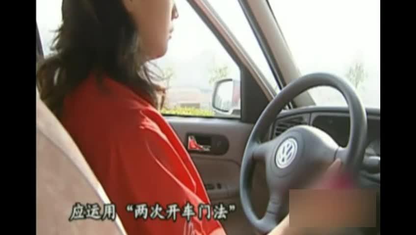 驾校一点通科目二考试视频