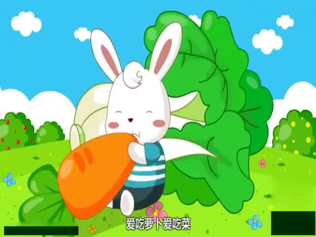 小白兔白又白大全连续播放贝瓦儿歌