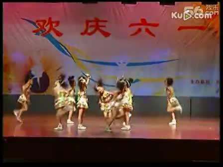幼儿成品舞079《小可爱》-小不点幼儿舞蹈