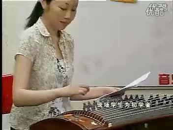 袁莎古筝教学视频1 9勾抹托乐曲笑傲江湖