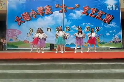 2014四(2)班六一儿童节舞蹈视频《aa tayer hoja    相亲相爱》-视频