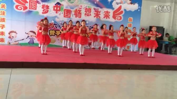 诗朗诵《我的梦,中国梦》背景素材