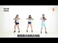 简单女生现代舞 舞蹈教学 舞蹈视频 舞蹈教学视