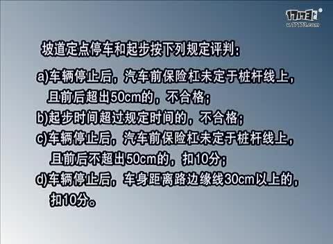 b二科目二考试十六项视频_南宁陈教练推荐 2013大车B2科目二16项考试分项-游戏视频-搜狐视频