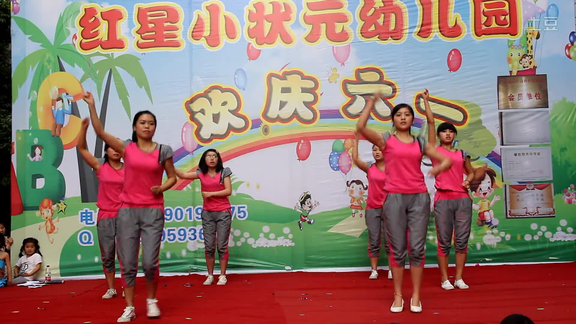 幼儿园教师舞蹈《gee》