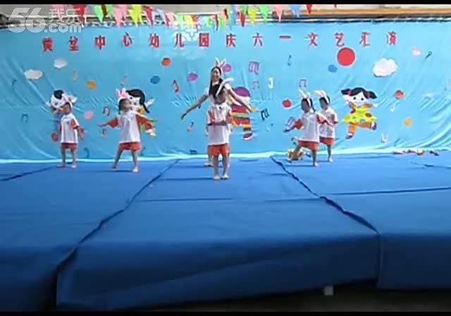 儿童舞蹈 中1班童话剧《小白兔与灰太狼》-中1班童话