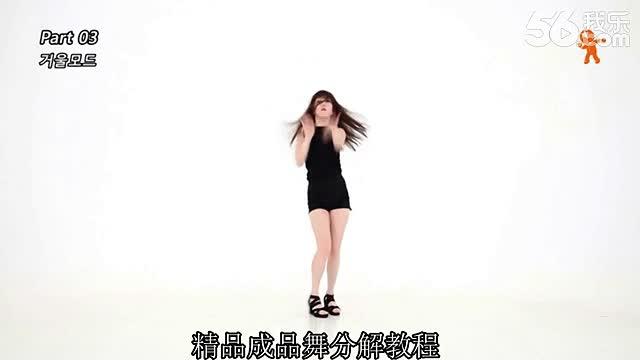 直击 爵士舞音乐 深圳爵士舞视频 现代舞基本动作 可爱简单的韩国舞