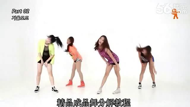 最新韩国舞蹈_现代舞教学
