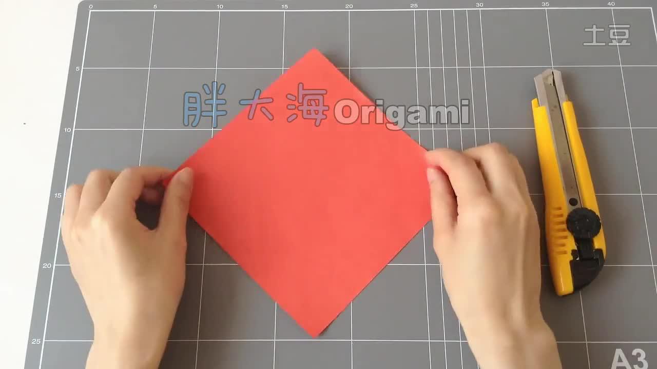 折纸大全图解 17173 02:29简易飞心