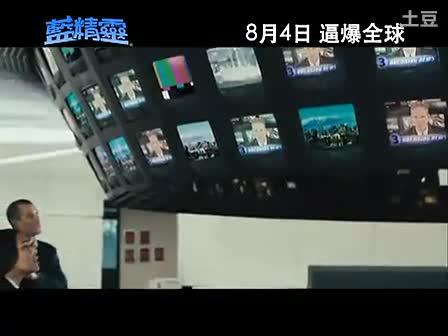 3d玉蒲完整版粤语无删减版