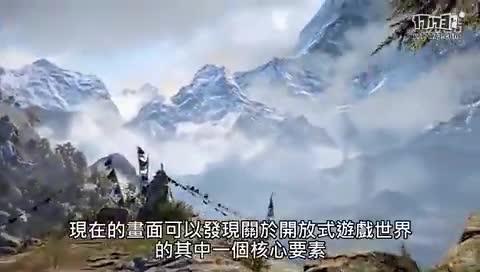 孤岛惊魂7分03秒图片