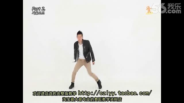 舞蹈视频现代舞单人 super