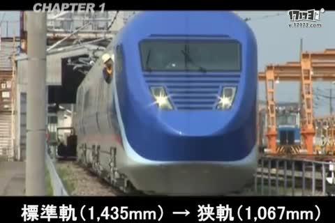 附日本可变轨距试验列车: - 1998-2006,第一代: - 2006-2013,第二