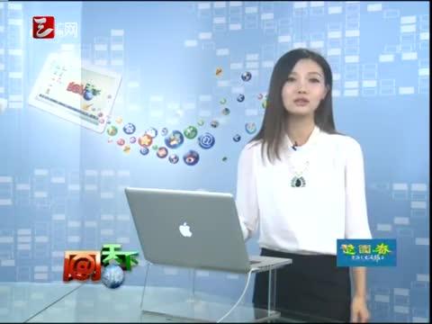 江苏大学研究生院网站】>【qq】16758625