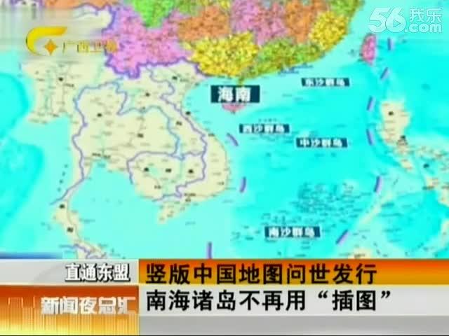 """中国地图记忆歌-""""简称"""