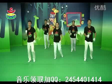 最新幼儿园舞蹈律动幼儿早操律动狂欢舞动-视频