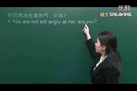 英语音标快速记忆法如何快速学习初中英语