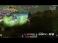 上古世纪DG龙盟游击战