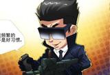 CF搞笑漫画 本期故事带来游戏中切枪换弹