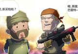 CF搞笑漫画 本期故事带来英雄武器巴雷特