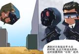 CF搞笑漫画 本期故事继续讲述实战中步枪