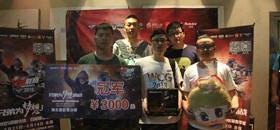 华中赛区小学生战队夺冠 获得TGA资格