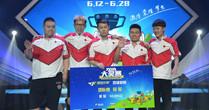 TGA大奖赛三甲出炉 汉宫携情久晋级CFPL