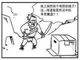 暗黑破坏神3搞笑四格漫画欣赏之卡奈魔盒