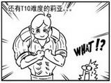 暗黑破坏神3搞笑四格漫画之T10难度
