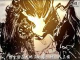 《仙剑六》背景故事视频