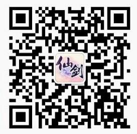 角色新突破 《仙剑奇侠传6》双面主角登场-17173仙剑6专区