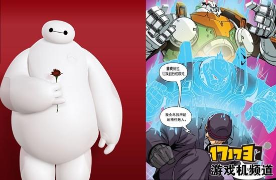漫游客第4期:《超能陆战队》漫画大白可不萌