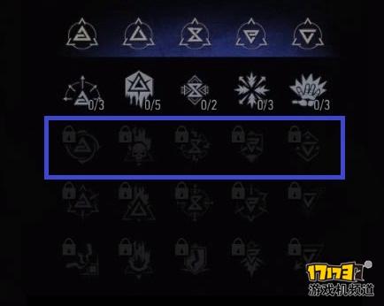 《巫师3 狂猎》法印全解析 法印如何加点-17173游戏机频道