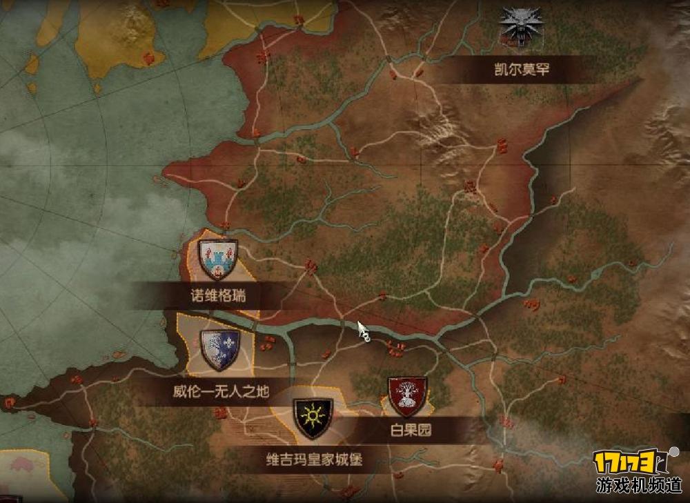 《巫师3 狂猎》各王国势力与战争形势分析-17173游戏机频道