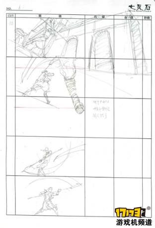 《仙剑6》动画制作人独家采访 揭开幕后的秘密-17173游戏机频道