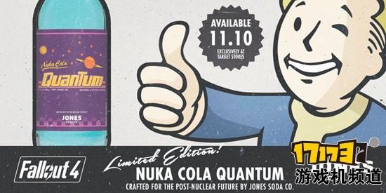 《辐射4》核子可乐一抢而空 ebay上已是天价-17173游戏机频道