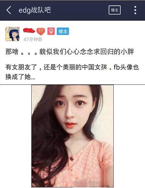 LOL职业选手背后的妹纸颜值大比拼 韩国外援爆炸 ...