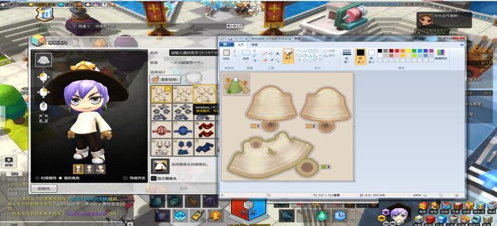 菜鸟变大师 《冒险岛2》服装diy设计教程
