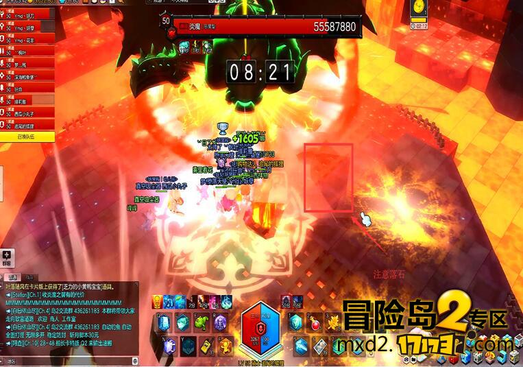 《冒险岛2》满级10人挑战副本 不灭神殿