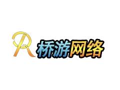 上海桥游网络科技有限公司