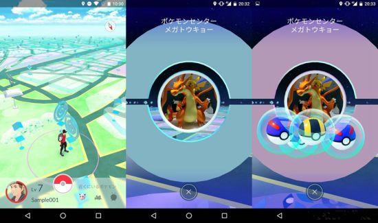 VR,六一,VR游戏最新图片