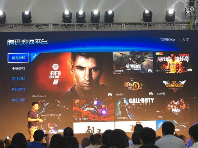 腾讯推出国产游戏主机TGP BOX:3799元起售