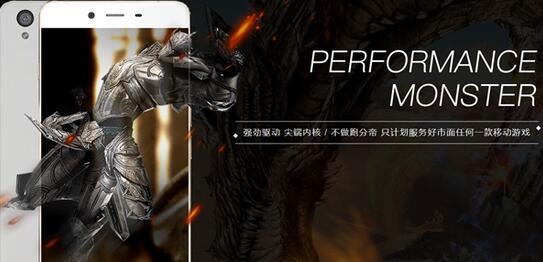 网易宣布将推出全息投影手机